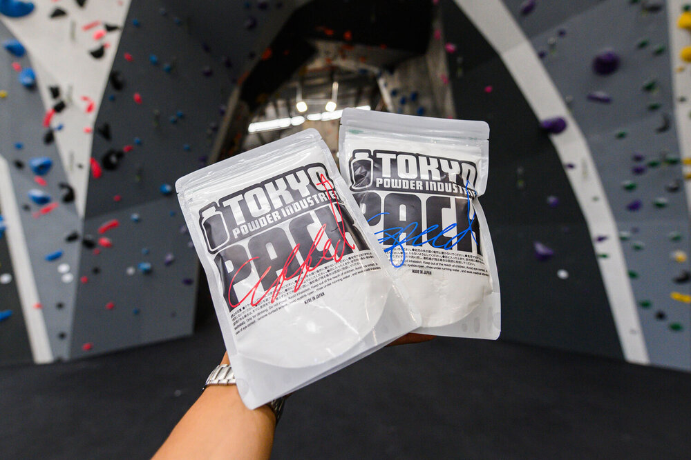 Chalk - an essential piece of climbing gear. Dozens of variations and brands exist… though surely there's not much between them? After all, chalk is chalk is chalk, right? Well, yes... and no.